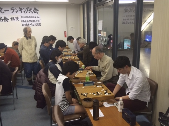 20170211全碁協ランキング大会5