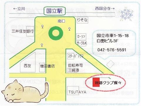 sansan_map.jpg
